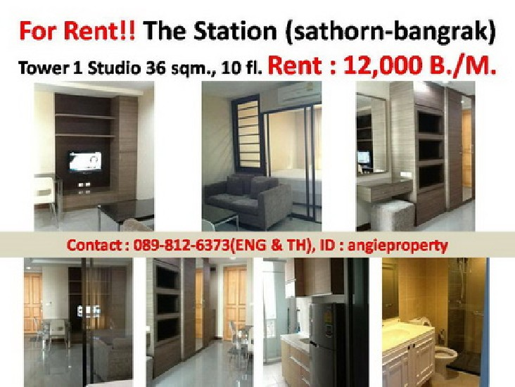 Rent! The Station  (Sathon-Bangrak) near BTS saphantaksin500 m