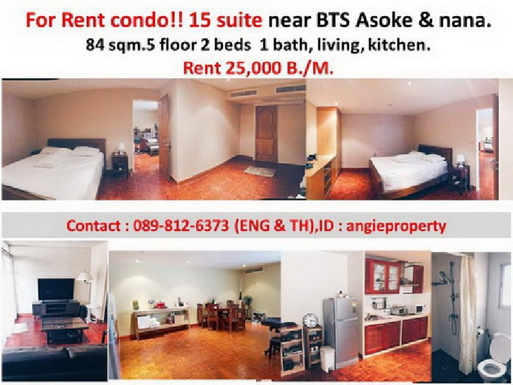 For Rent condo!! 15 suite near BTS Asoke & nana.