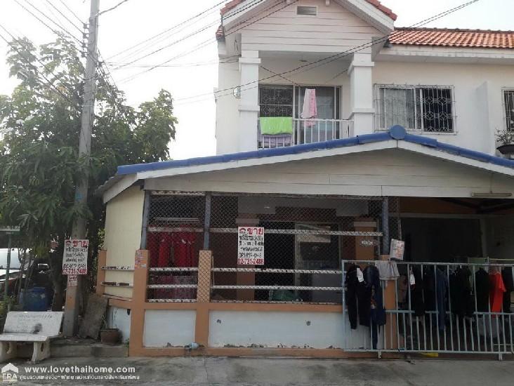 ขายบ้านทาวน์เฮ้าส์2ชั้นถนนประชาอุทิศ90 ซอยวัดคลองมอญ หมู่บ้านสุขสำราญวิลเลจ พื้นที่25.90วา