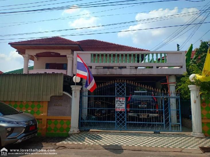 ขายบ้านเดี่ยว2ชั้นถนนเพชรเกษม ซอยเศรษฐกิจ22 หมู่บ้านเอกวัฒนา ย่านบางแคพื้นที่100ตรว.