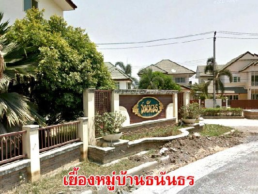 ถูกที่สุดในซอยท่าอิฐ นนทบุรี 11 ไร่กว่า หน้ากว้าง 70 เมตร ใกล้ BTS ล้อมรอบด้วยหมู่บ้าน